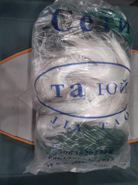 Сеть рыболовная Та-Юй 100м*3м плетенный пореж, для промышленного лова