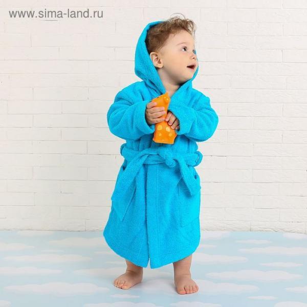 Халат махровый детский, размер 32, цвет морской, 340 г/м2 хл.100% с AIRO