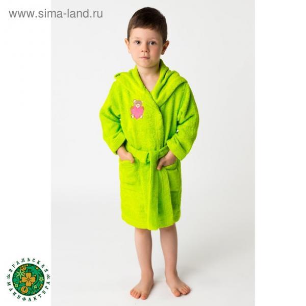 Халат махровый детский Мишутка, размер 32, цвет салатовый, 340 г/м² хл. 100% с AIRO