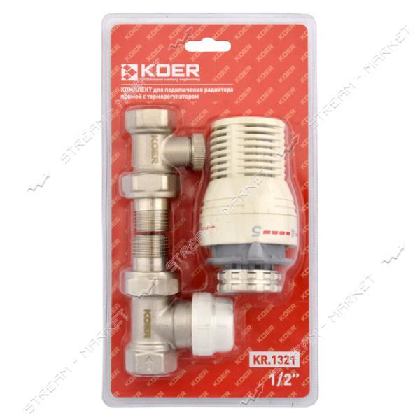 """Комплект для подключения радиатора с термоголовкой 1/2"""""""" KOER KR.1321 прямой"""