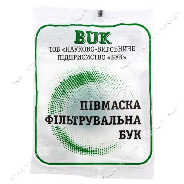 Респиратор БУК-1К