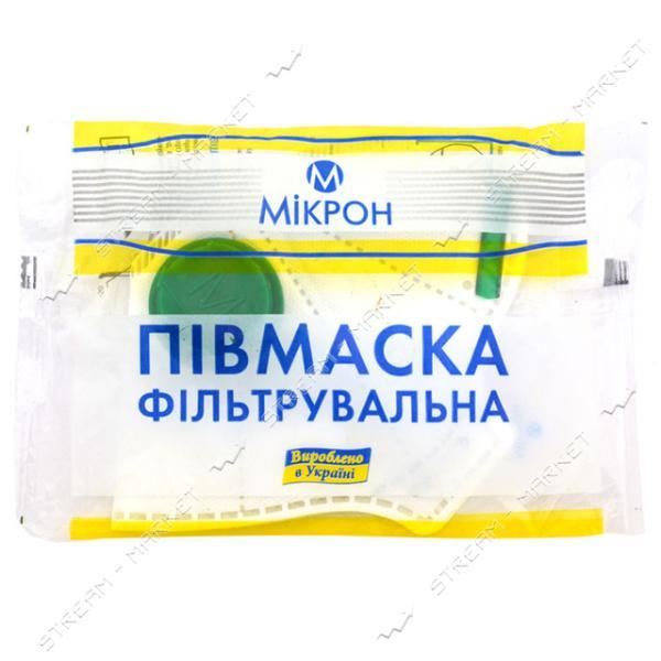 Респиратор МИКРОН К FFP 1 NR