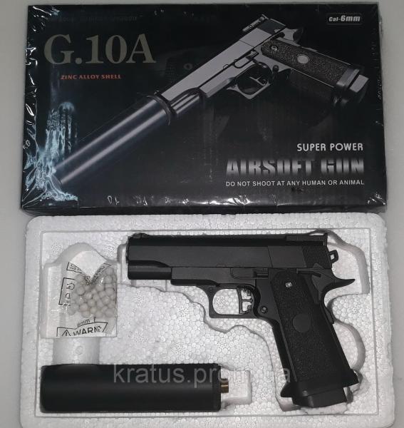 Пистолет металлический  G.10A с глушителем