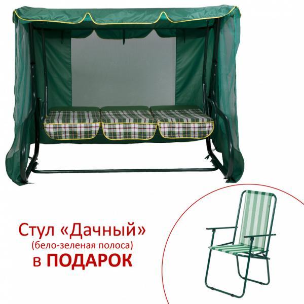 """Качели садовые """"Фемели"""" (Бязь, Зеленая клетка)"""