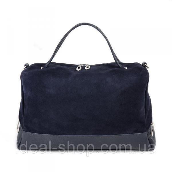 Синяя замшевая сумка-саквояж