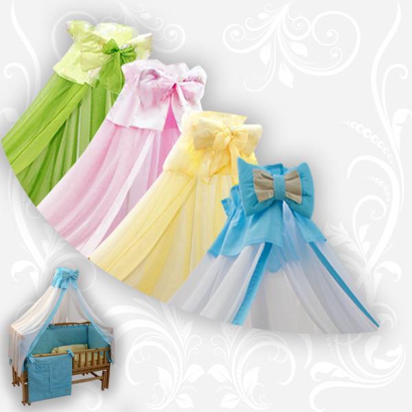 Балдахин на детскую кроватку  4м (Цвет: голубой)