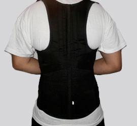 Корсет грудо-поясничный ортопедический детский с 4 ребрами жесткости  Тиса