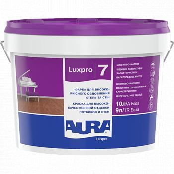 Краска для стен и потолков AURA Luxpro 7, TR (прозрачная), 9л