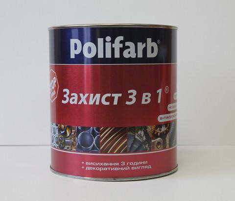 """Эмаль по металлу """"Захист 3 в 1"""" Polifarb, серая RAL 7042, 0,9кг"""
