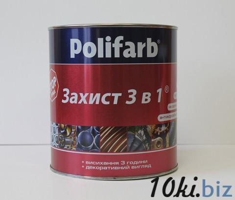 """Эмаль по металлу """"Захист 3 в 1"""" Polifarb, черная RAL 9011, 0,9кг купить в Ивано-Франковске - Эмали"""