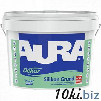 Адгезионная силиконовая грунтовка с кварцевым наполнителем AURA Dekor Silikon Grund, 2,5л купить в Ивано-Франковске - Грунтовки