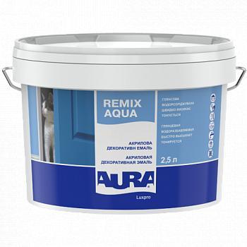 Акриловая декоративная эмаль AURA Luxpro Remix Aqua, глянцевая, А (белая), 0,75л
