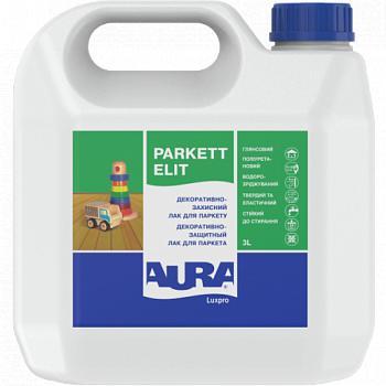 Лак паркетный водоразбавимый AURA Luxpro Parkett Elit, глянцевый, 3л