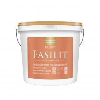 Фасадная силиконовая краска KOLORIT (КОЛОРИТ) Fasilit, LА, 4,5л