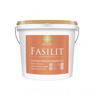 Фасадная силиконовая краска KOLORIT (КОЛОРИТ) Fasilit, LC, 9л