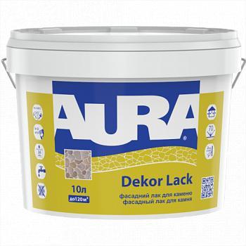 Фасадный лак для камня AURA Dekor Lack, 10л