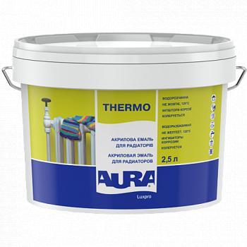 Акриловая эмаль для радиаторов AURA Luxpro Thermo, глянцевая, белая, 2,5л