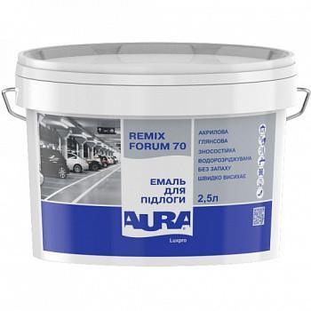 Акриловая эмаль для пола AURA Luxpro Remix Forum 70, белая, 0,75л