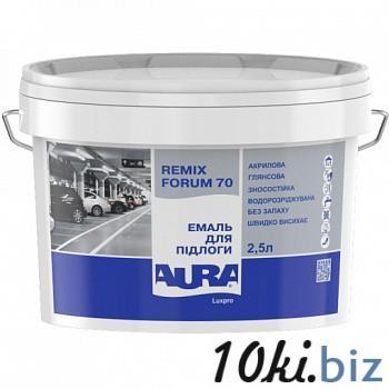 Акриловая эмаль для пола AURA Luxpro Remix Forum 70, TR (прозрачная), 2,5л купить в Ивано-Франковске - Эмали
