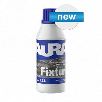 Средство для замешивания затирки для швов AURA Fixtur, 1л