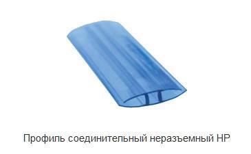 Профиль для поликарбоната Н-образный 16 мм(6м) прозрачный