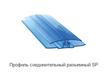 Профиль для поликарбоната полискреп 6-10 мм(6м) прозрачный