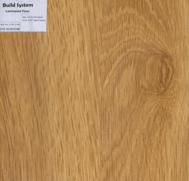 Ламинат Дуб Золотой 32класс 8мм ( 1215х194 мм)