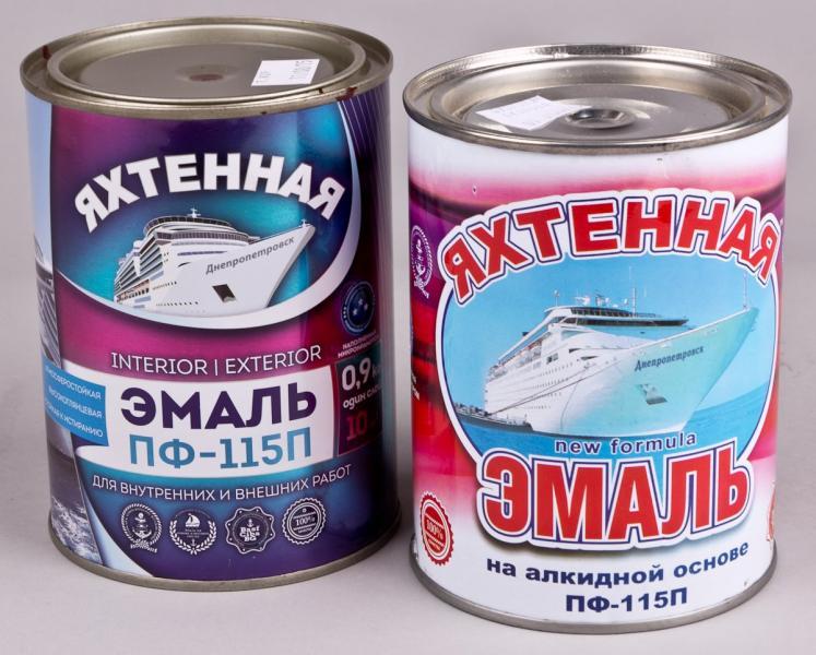 ЭМАЛЬ ПФ-115П «ЯХТЕННАЯ» (0,25 КГ)