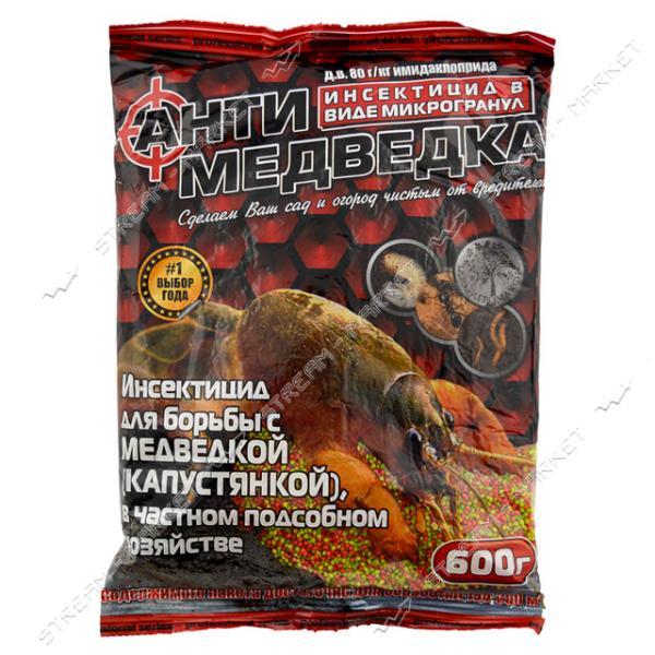 Микрогранулы Антимедведка АГРОМАКСИ PROF SERIES люкс 600г