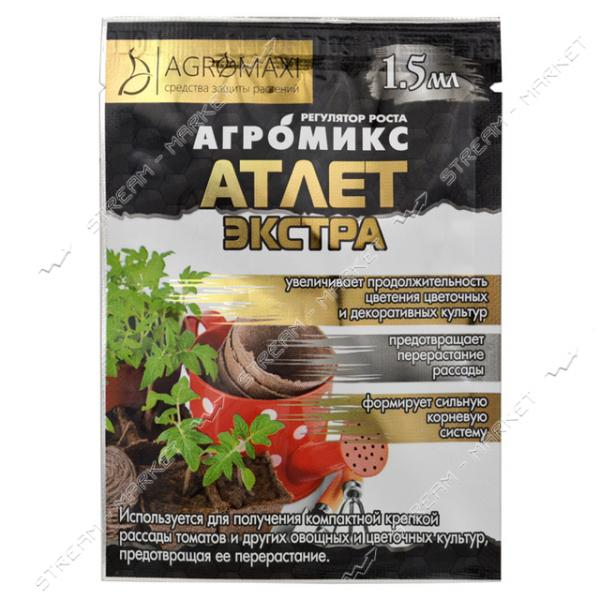 Агромикс Атлет Экстра АГРОМАКСИ 1.5мл