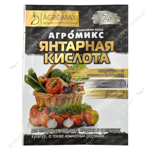 Агромикс Янтарная кислота АГРОМАКСИ 2г