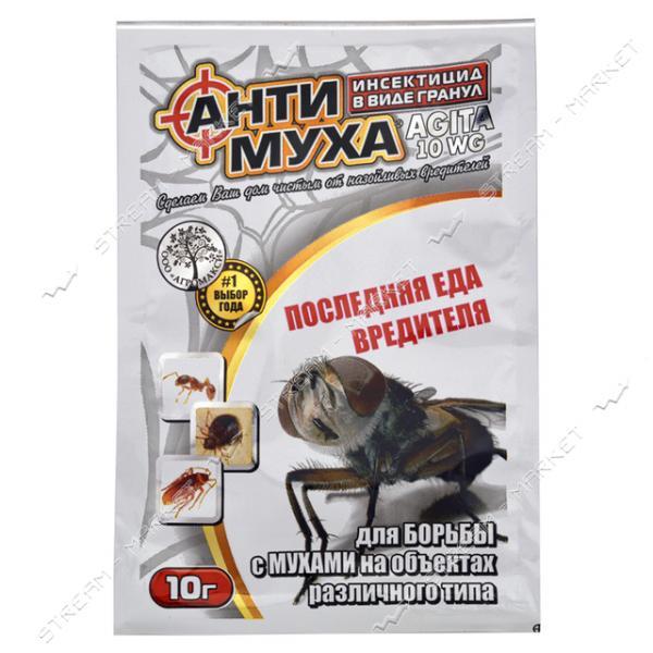 АнтиМуха АГРОМАКСИ AGITA 10wg 10г