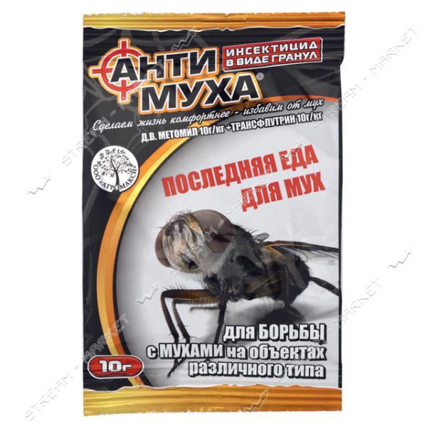 Средство против мух АГРОМАКСИ АнтиМуха-1 в специальных гранулах 10г