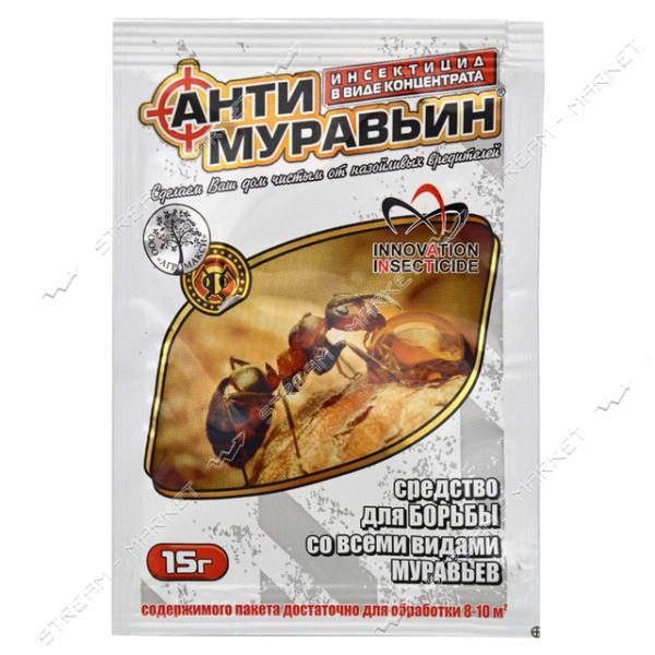 Антимуравьин АГРОМАКСИ концентрация в.д.г фипронил 0.05% 15г