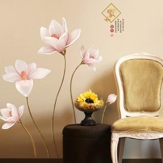Интерьерная наклейка на стену Цветы SK9269