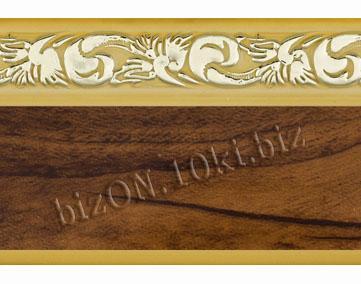 Бленда   Ажур «Орех Бежевый», ширина = 5 см, Декоративная лента для потолочного карниза