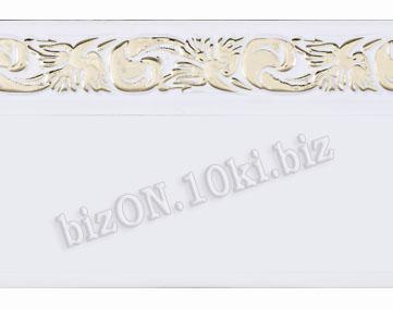 Бленда   Ажур «Белый + Золото», ширина = 5 см, Декоративная лента для потолочного карниза