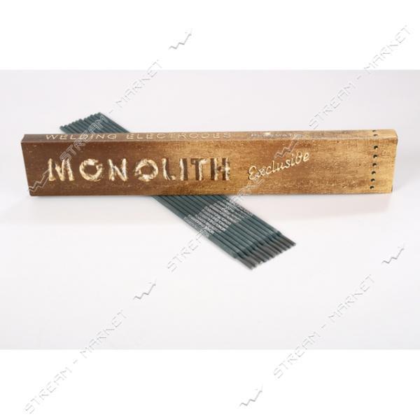 Электроды 'Монолит' Профессионал (Е 50) 3, 0 мм, 1 кг. (Винница)