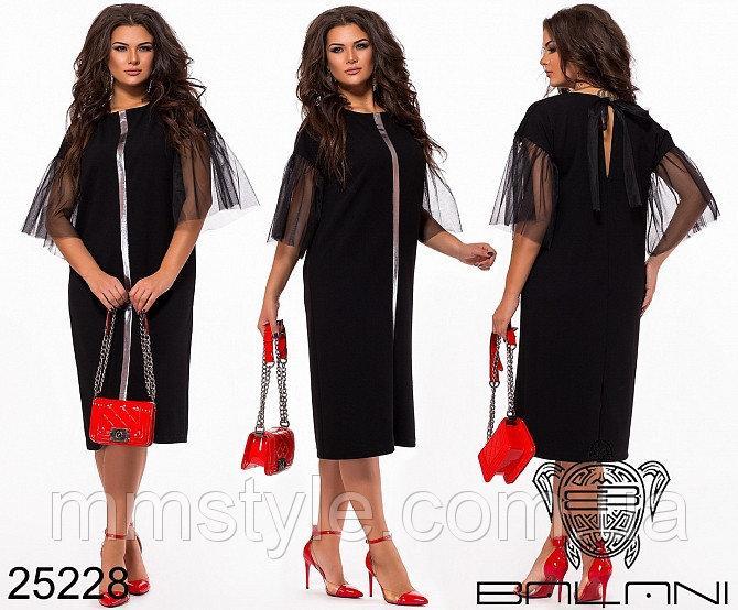 Платье вечернее  - 25228