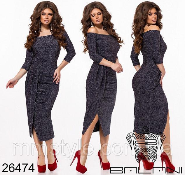 Вечернее платье - 26474