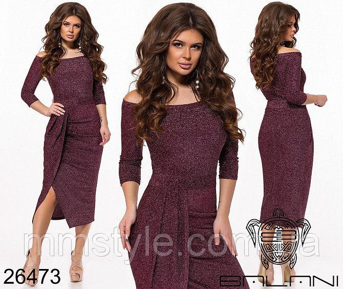 Вечернее платье - 26473