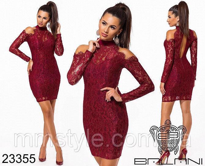 Вечерние платья- 23355