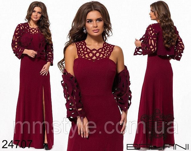 Вечернее платье - двойка- 24707