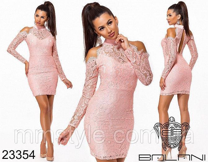 Вечерние платья- 23354