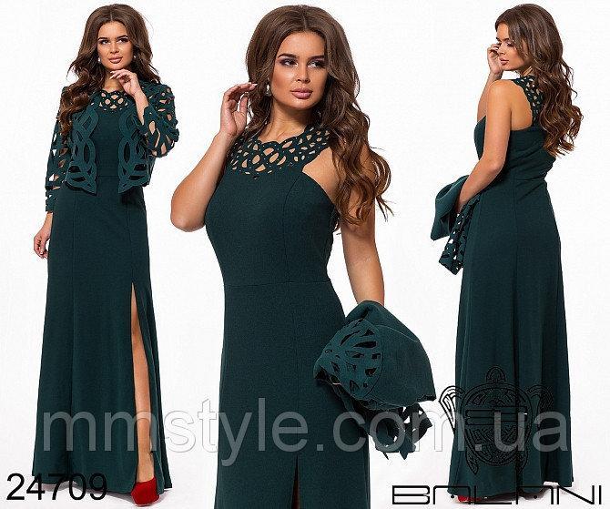 Вечернее платье - двойка- 24709