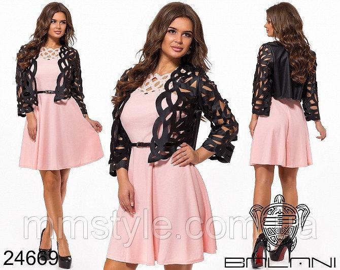 Вечернее платье-двойка - 24669