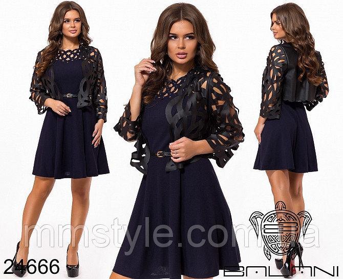 Вечернее платье-двойка - 24666