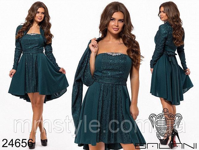 Вечернее платье-двойка - 24656