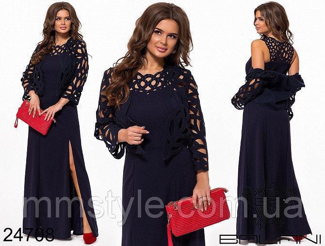 Вечернее платье - двойка- 24708