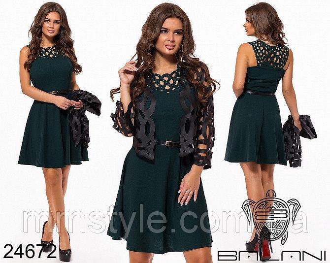 Вечернее платье-двойка - 24672